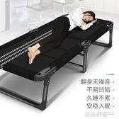 享趣折疊床午休床單人多功能隱形陪護成人家用躺椅簡易便攜午睡床MBS『潮流世家』