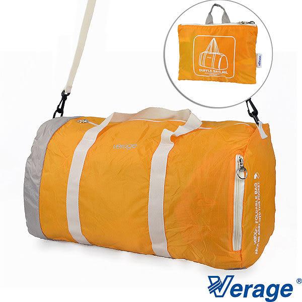 Verage 40L旅用摺疊收納旅行包『橘』379-5022  旅行|露營|商務|收納