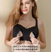 哺乳內衣 聚攏有型防下垂女無鋼圈上托懷孕期孕婦文熊 moon衣橱