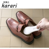 日本Karari珪藻土除溼鞋片男士2入裝