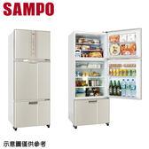 【SAMPO 聲寶】455公升變頻三門冰箱SR-A46DV(Y2)