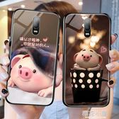 oppor17手機殼r11豬小屁玻璃pro網紅同款r11s豬r9個性『櫻花小屋』