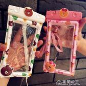 手機防水袋情侶款觸屏蘋果7/8plus溫泉游泳手機通用iPhone8手機殼花間公主