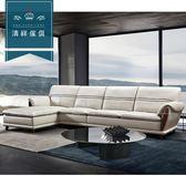 【新竹清祥傢俱】PLS-07LS92-現代時尚L型牛皮沙發 現代 客廳 時尚 牛皮 L型 沙發 多人