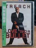 影音專賣店-J12-004-正版DVD*電影【別叫我殺手】-最TOP的頂尖殺手