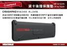 ||MyRack|| YAKIMA Crashpad 貨卡後擋保護墊 (中137公分)2455 (大157公分)2456