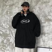 初秋衛衣女外套寬鬆連帽【愛物及屋】