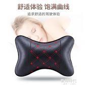 汽車頭枕車用護頸枕一對座椅頸椎枕頭車載用品護腰靠墊車內抱靠枕 歐韓時代