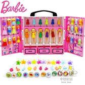 (中秋特惠)芭比娃娃玩具衣服套裝大禮盒迷你芭比夢幻衣櫥