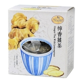 曼寧~檸香薑茶3公克x15入/盒