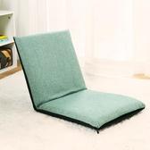 懶人沙發榻榻米可折疊單人小沙發沙發床上電腦靠背椅子現代簡約沙發椅【父親節秒殺】