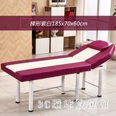 美容折疊床 折疊美容床按摩推拿理療美體床家用艾灸火療紋繡床美容院專用LB9538【3C環球數位館】