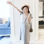 孕婦連身裙夏季新款2018韓版短袖孕婦裙中長款裙子孕婦裝夏裝上衣 熊貓本