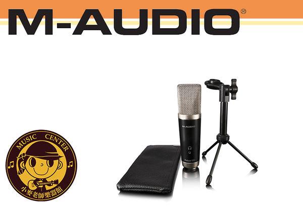 【小麥老師樂器館】M-AUDIO VOCALSTUDIO USB 麥克風 電容式麥克風 含錄音介面