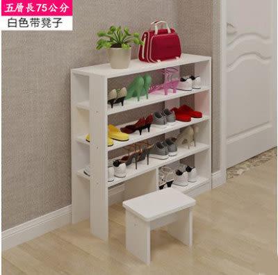 簡易鞋架  帶凳子多層收納鞋櫃   四層【潮咖範兒】