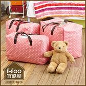 【ikloo】防水牛津布透窗棉被衣物收納袋3入組(粉點點)