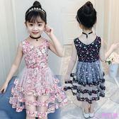 女童碎花連身裙兒童裝夏款清涼快身服中大童蕾絲紗裙公主裙超洋氣
