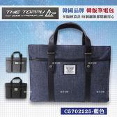 韓國品牌 THE TOPPU 手提筆電包 C5702225 筆電包 公事包 側背包 商務包 側背 手提 桔子小妹