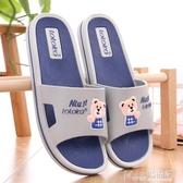 拖鞋 路路佳拖鞋男夏室內防滑防臭浴室拖鞋家居拖鞋女家用洗澡托鞋耐磨