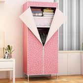 簡易布藝衣櫃現代簡約經濟型宿舍單人小衣櫃鋼管組裝收納衣櫥加固igo『潮流世家』