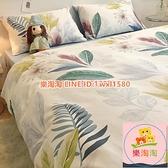 雙人床罩被套組北歐風純棉床上四件套100全棉簡約清新被套床單組【樂淘淘】