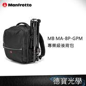 ▶雙11折300 Manfrotto MB MA-BP-GPM Gear Backpack M 專業級後背包  正成總代理公司貨 相機包 送抽獎券