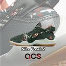 Nike 籃球鞋 Freak 2 GS 綠 橘 女鞋 大童鞋 字母哥 二代 運動鞋 【ACS】 DD0012-300