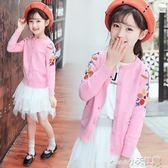 針織外套 童裝女童開衫秋季韓版上衣女孩薄款毛衣針織衫中大童外套【小天使】
