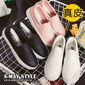 休閒鞋-真皮厚底純色休閒懶人鞋 SU6-3