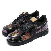 Nike Force 1 LXX PS AF1 Floral 黑 彩色 花卉圖騰 童鞋 中童鞋 運動鞋【ACS】 AV2855-001