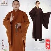 表演服 僧服海青居士服女佛教用品和尚袈裟男法衣系兒童禪修長道袍海清秋 生活主義