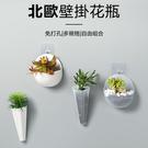 【壁掛盆栽】長條款 牆壁懸掛式水培小花盆 免釘免鑽無痕插花瓶