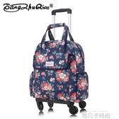 16寸登機防水印花手提萬向輪拉桿包旅行箱包短途行李袋拉桿箱女包 QM依凡卡時尚