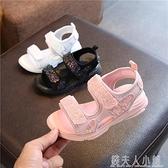 女童涼鞋新款韓版女孩防滑亮片沙灘鞋中大童學生休閒涼鞋 夏季特惠