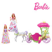 Barbie 芭比娃娃 夢托邦甜甜村公主與四輪馬車 + 夢托邦甜甜村公主 美泰兒正貨 麗翔親子館