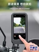 洛克兄弟自行車手機架電動車防水電瓶摩托車騎行固定導航支架【英賽德3C數碼館】