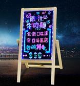 電子40 60led手寫熒光黑板EY176『小美日記』