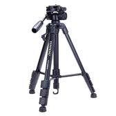 專業三腳架相機錄像三腳架外出自拍直播支架單反相機三腳架微單便 時尚小鋪