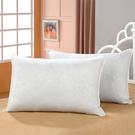 莫菲思 竹炭綿枕(2入)