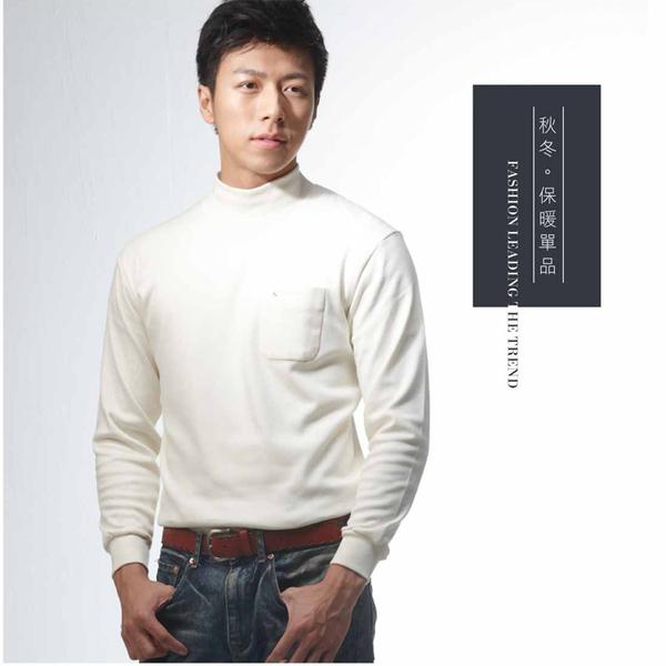 【大盤大】(N5-628) 半高領上衣 圓領套頭 長袖發熱衣 口袋內搭 米白 男女 立領棉衫 內刷毛保暖男友