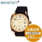 BRISTON 手錶 原廠總代理1424...