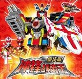 巨神戰擊隊3超救分隊變形機器人兒童玩具爆裂太陽沖鋒戰機王  YTL  俏girl
