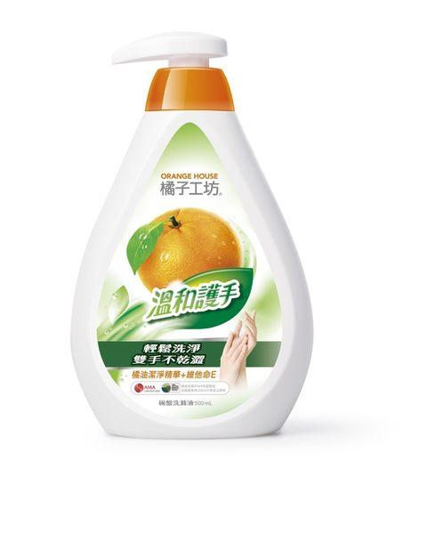 橘子工坊 溫和護手碗盤洗滌液 洗碗精 500ml (綠)