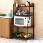 廚房置物架落地多層微波爐烤箱架收納架調料儲物廚房用品鍋菜架子  母親節特惠  YTL