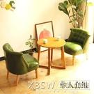 卡座沙發組奶茶甜品店咖啡廳桌椅組合簡約休閒服裝店雙人CY『新佰數位屋』
