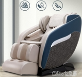 康升按摩椅家用全身全自動太空豪華艙多功能新款小型電動老人沙發 【快速出貨】