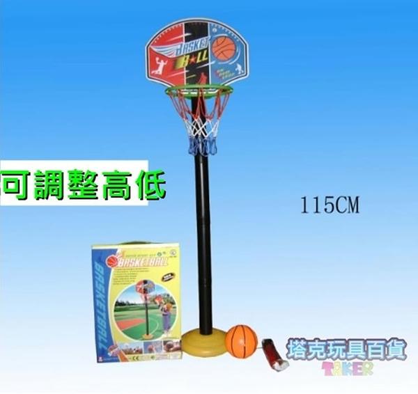 籃球 三段式 調整 籃球架 NAB 投籃架 兒童玩具籃球架 可升降家用戶外移動【塔克】