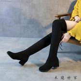 長筒靴女粗跟顯瘦彈力棉靴高筒靴子