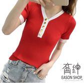 EASON SHOP(GW1560)韓版撞色邊拼接前排釦短版V領短袖針織衫女上衣服彈力貼身內搭衫顯瘦修身紅色藍色