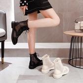 馬丁靴白色馬丁靴女夏季薄款春秋單靴子2020年新款百搭網紗透氣鏤空短靴 雲朵走走